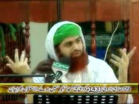 Riqqat Angaiz Bayan - Log kya kahenge 6/6 - Maulana Imran Attari