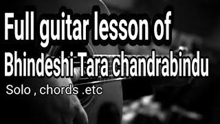 Guitar lesson of bhindeshi Tara chandrabindu (oblique solo)