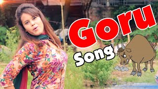 Goru SONG । Dana Kata Pori  Returns । New Bangla Funny Music Video । Mojar Tv
