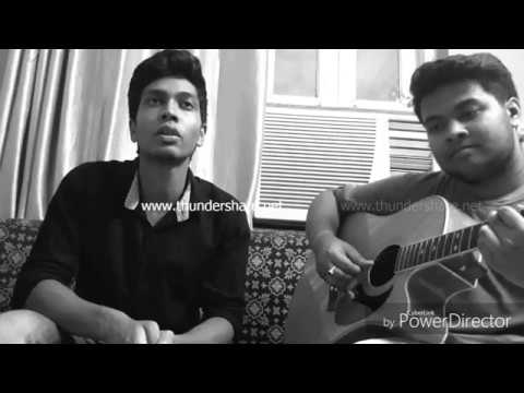 Bhromor Acoustic Cover