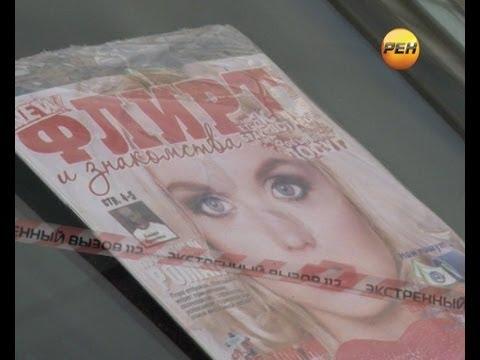 журналы для секс знакомства