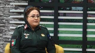 بامداد خوش - سرخط - صحبت های پلوشه تلاش در مورد افزایش سهم زنان در پولیس