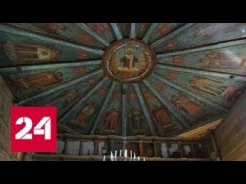 Комиссия должна  решить, что делать со сгоревшей в Кондопоге церковью
