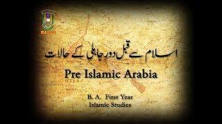 MANUU_Pre Islamic Arabia_B.A_Islamic Studies_1st Year