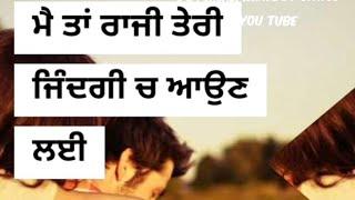 Teri Akad Prabh Gill Whatsapp Status