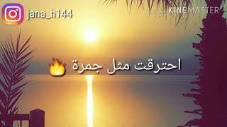 محمد الشحي - مهموم 💔