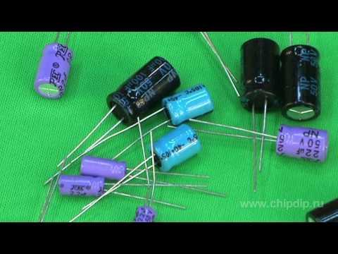 Неполярные электролитные конденсаторы