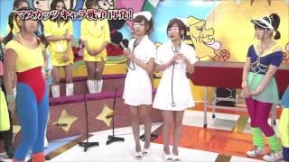 マスカッツキャラ戦争再発_1 児玉菜々子 動画 15