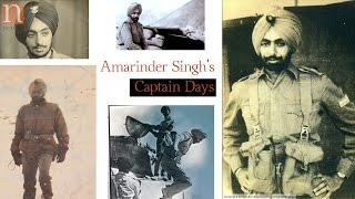 Amarinder Singh | Captain Days | Punjab Chief Minister | Indian Army