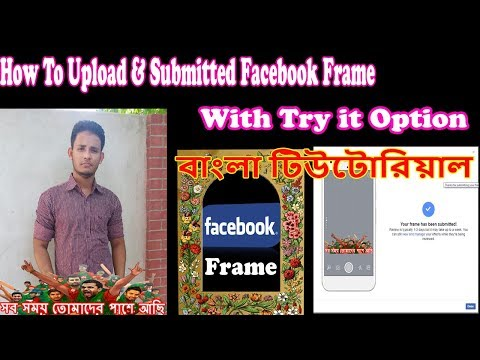 How to Create a Profile Picture Frame Campaign on Facebook With Try it Button