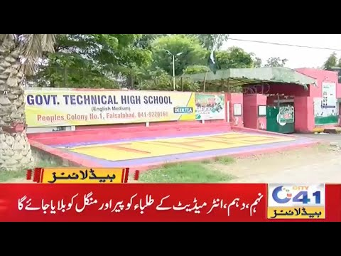 Educational Institute Open Again | 3am News Headlines | 18 April 2021 | City 41