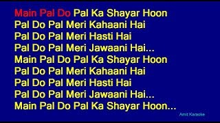 Main Pal Do Pal Ka Shayar Hoon - Mukesh Hindi Full Karaoke with Lyrics
