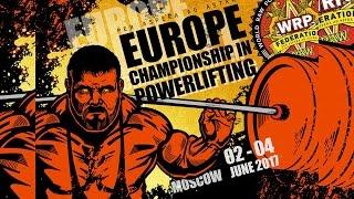 European Championships, WRPF, June 2-4, 2017