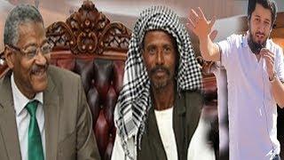 سفير السودان يكرم رويعي الغنم الامين بـ 200 الف - مؤثر