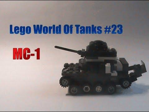 Lego World of Tanks #23 - МС-1