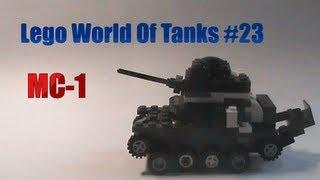 Lego World of Tanks #23 - МС-1 (tutorial) / МС-1 из лего инструкция