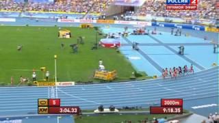 Эфиопка Дефар --золото в беге на 5000 метров на чемпионате мира по легкой атлетике в Москве
