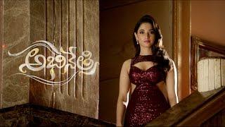 'Abhinethri' Movie Trailer || Tamannaah, Prabhu Deva, Sonu Sood ||  Tutak Tutak Tutiya || Devi