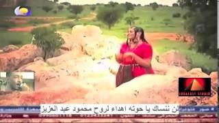 الراحل الفنان محمود عبدالعزيز ميعاد قطارى اتاخر HD 1