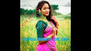 Gambar cover Santhali non stop Romantic Love song 2019__ top collection by Mardi Production