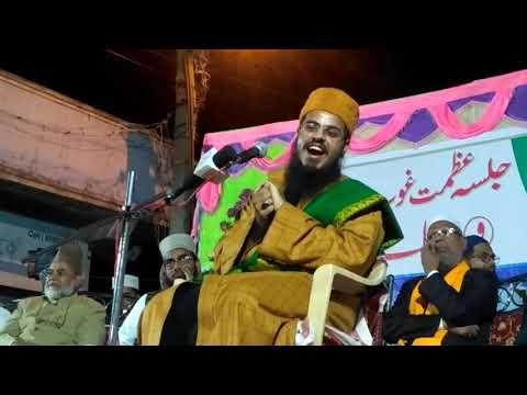 Maulana Makhdoom Jamali Ashrafi Sahab