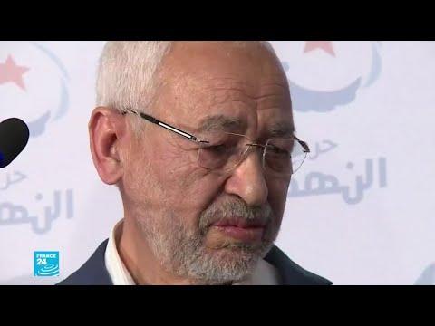 مشوار رئيس البرلمان التونسي الجديد راشد الغنوشي  - نشر قبل 26 دقيقة