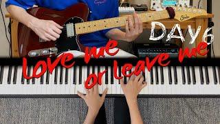 [기타/피아노커버] Love me or Leave me - 데이식스(DAY6) Cover  「Guitar Cover 」「Piano Cover」 by기피듀오