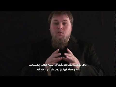 Converting To Islam - A Brother From Canada Tell His Story قصه اسلام درو من كندا