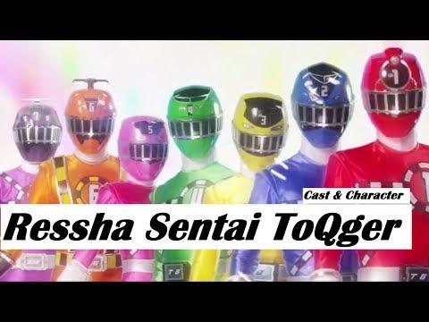 Ressha Sentai ToQger 烈車戦隊トッキュウジャー Cast & Character