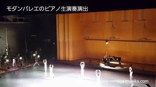 生演奏プロデュース◇ TV・CM・PV・MV出演、レコーディング、ブランディ...