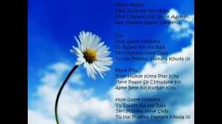 Yeshu Masih Tere Jaisa Hai Koi Nahin Piano Instrumental