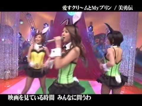 "Viyuden sings ""Aisu Cream to My Purin"" in studio"