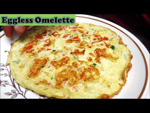 बिना अंडे का आमलेट | Eggless Omelette Recipe | Vegetarian Omelette
