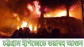 Chittagong Epz Video in MP4,HD MP4,FULL HD Mp4 Format - PieMP4 com