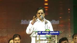 Kalaipuli S. Thanu Speech - கலைத்துறையில் 40-ம் ஆண்டில் விஜயகாந்த் பாராட்டு விழா