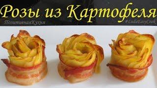 Potatoes Roses No Fail Bacon and Potato Rose Crispy potatoes