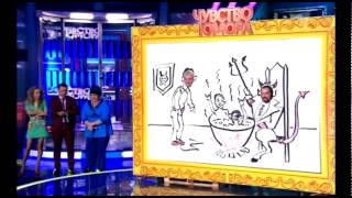 Чувство юмора Говорящая картина - Никита Джигурда