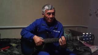 Легендарный Гитарист