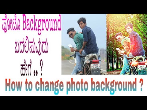 How To Change Photo Background In Kannada | photo editor