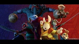 Кунг фу Кролик Повелитель огня трейлер мультфильм на русском