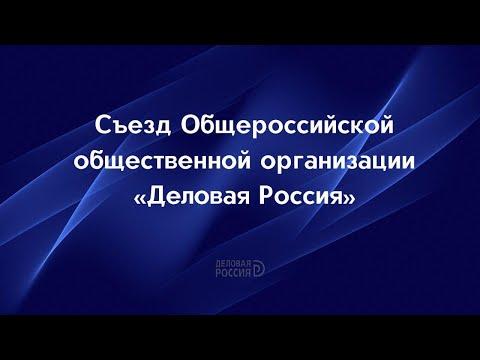 DelorosTV