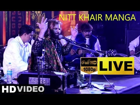 NITT KHAIR MANGA | HANS RAJ HANS 2017 HD VIDEO