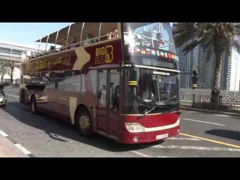 Dubai - Marina Bus Tour 4K
