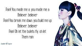 Imagine Dragons - BELIEVER ( Cover by J.Fla) (Lyrics)