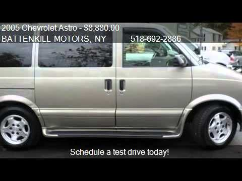 2005 chevrolet astro for sale in greenwich ny 12834 youtube. Black Bedroom Furniture Sets. Home Design Ideas