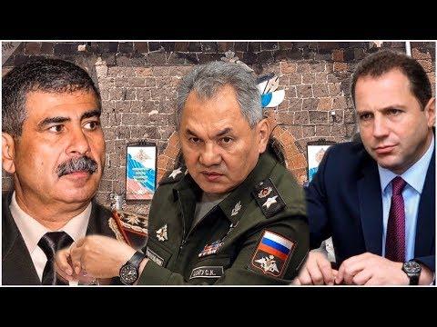 БАКУ В ПАНИКЕ: Шойгу удвоивает боевой потенциал базы ВС РФ в Армении