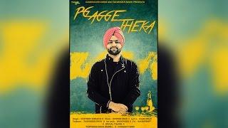 Pg Agge Theka (Gurpreet Waraich) Mp3 Song Download
