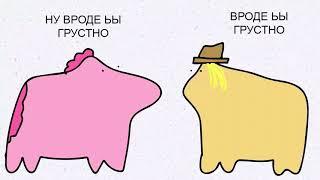 Кони и дебата о казни. Урюпинские кони. 11 эпизод.