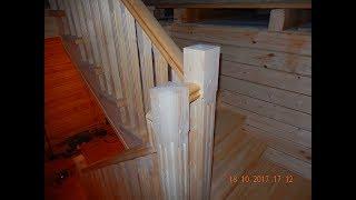 Лестница в деревянный дом  2450х2060х2790(д.ш.в.)изготовление . День 3. Обзор.