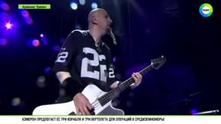 В Ереване состоялся концерт группы System of a Down(На Площади Республики коллектив выступил в раках турне, посвященному траурной годовщине – 100-летию геноцид..., 2015-04-24T07:45:20.000Z)